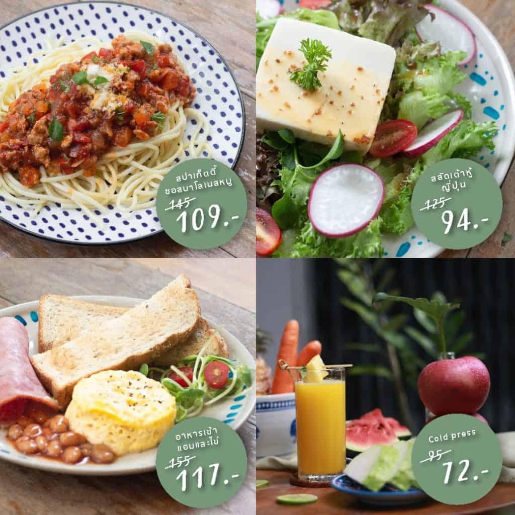อาหาร Better Moon Guesthouse & Cafe